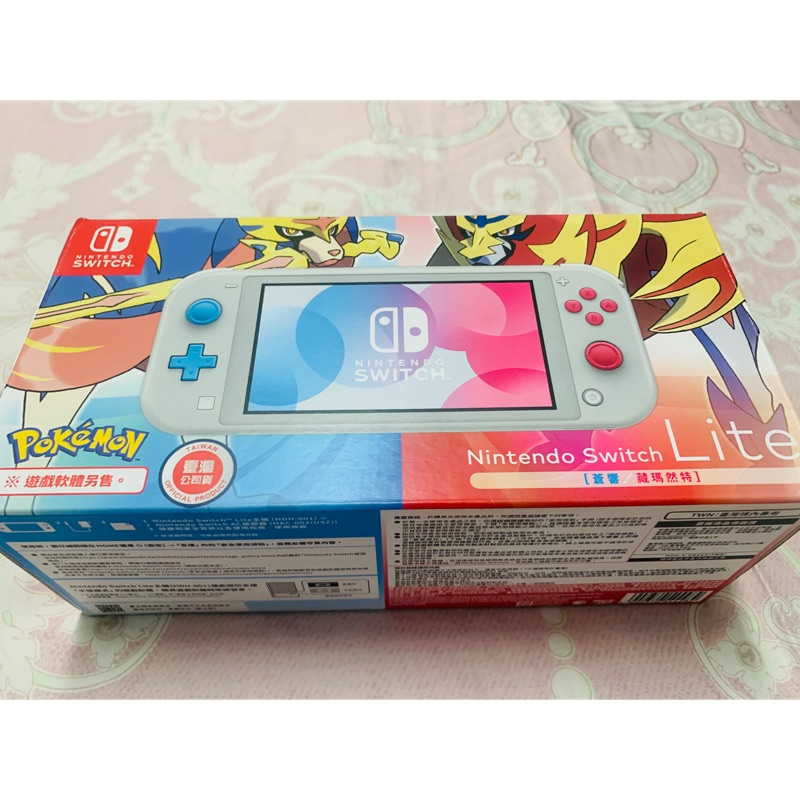 Nintendo Switch Lite NS主機 寶可夢劍盾限定機 蒼響 / 藏瑪然特