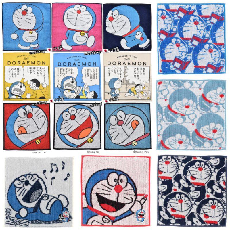 新增款式❣日本最新 日本限定 哆啦A夢 50週年慶 純棉毛巾 吸水毛巾 手帕 方巾 包巾 刺繡毛巾 小叮噹 運動毛巾