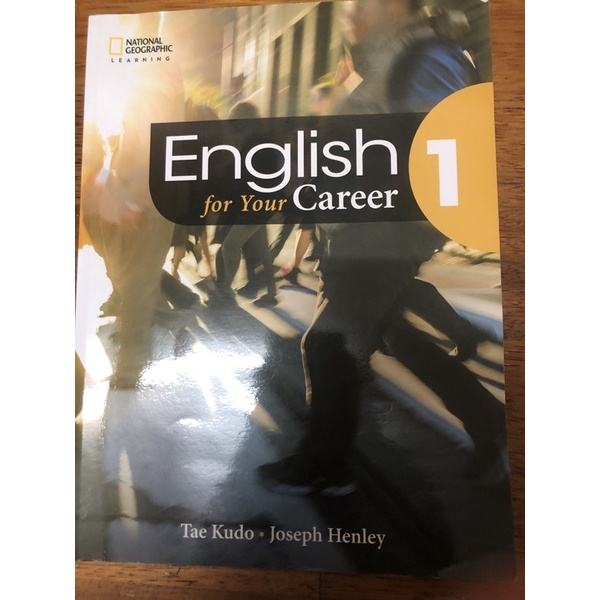 English for your Career 1 二手
