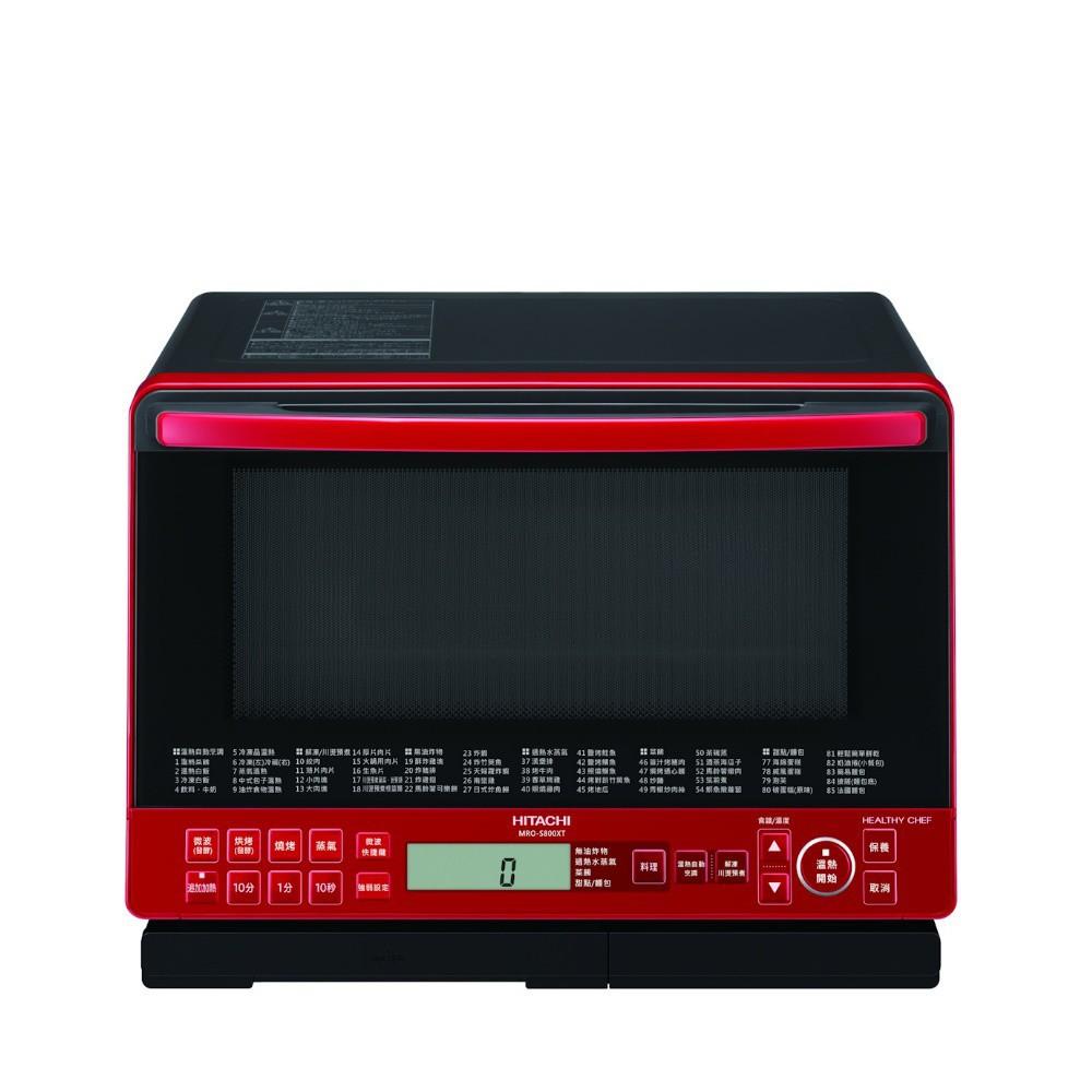 日立【MROS800XTR】31公升水波爐(與MROS800XT同款)微波爐晶鑽紅 分12期0利率《可議價》