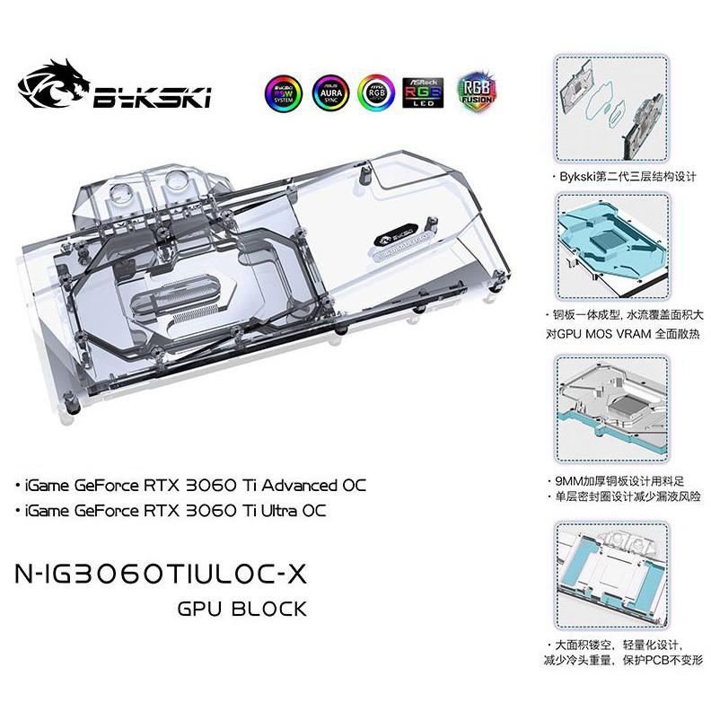 Bykski 全覆蓋 GPU 水塊和背板, 用於 iGame GeForce RTX 3060 Ti N-IG3060T