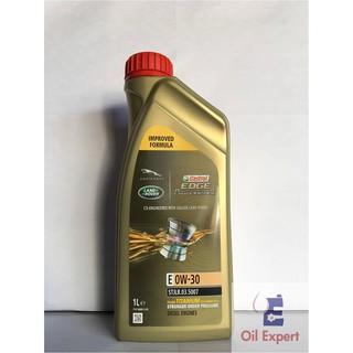 《 油品家 》CASTROL EDGE E 0w30 合成機油 STJLR.03.5007 (附發票) 高雄市