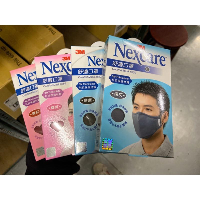 ❗️特價❗️新包裝 3M 大人款 科技棉材質 舒適口罩 可重複使用 M/L
