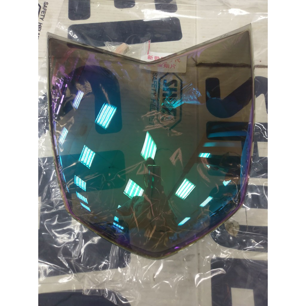 DIY部品 三代勁戰 勁戰三代 大燈護片 大燈燈罩 燈殼貼片 彩鈦色