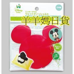 日本進口 迪士尼Disney 阿卡將 重覆黏貼濕紙巾蓋 米奇/米妮/蝴蝶結3款- 紅色米奇頭下標區【羊羊媽日貨♥】