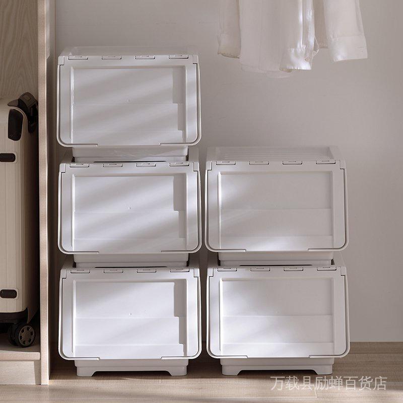 斜口 收納箱 收納櫃✨前開式客廳雜物收納箱 臥室衣物整理收納盒透明翻蓋斜口箱疊加 7Nol