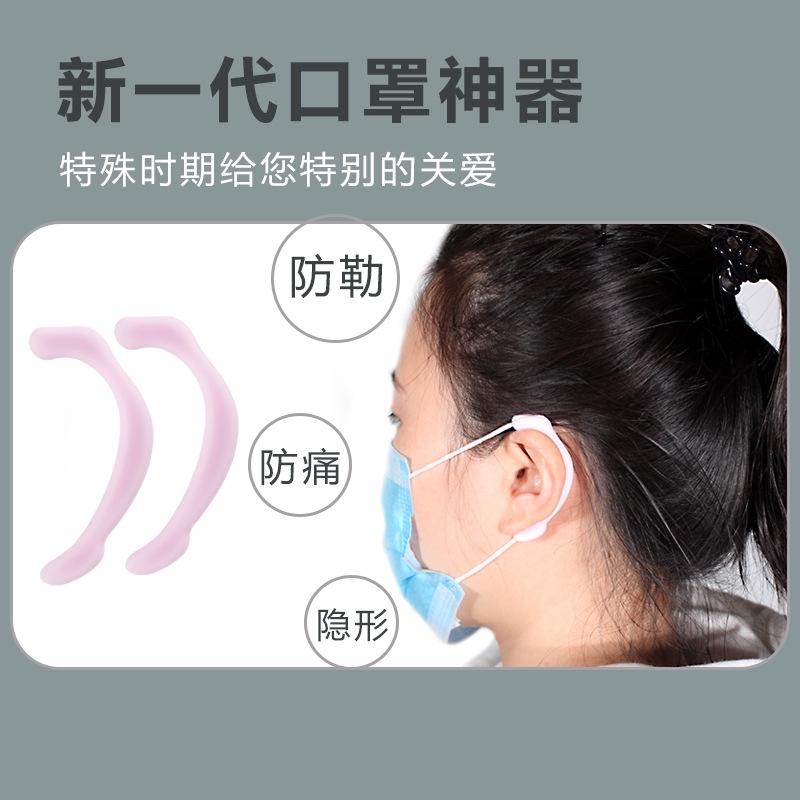 矽膠口罩減壓護套 減少壓力 護耳神器 成人/兒童 口罩防勒 可重複使用 抗敏矽膠 口罩繩減壓器 護耳套