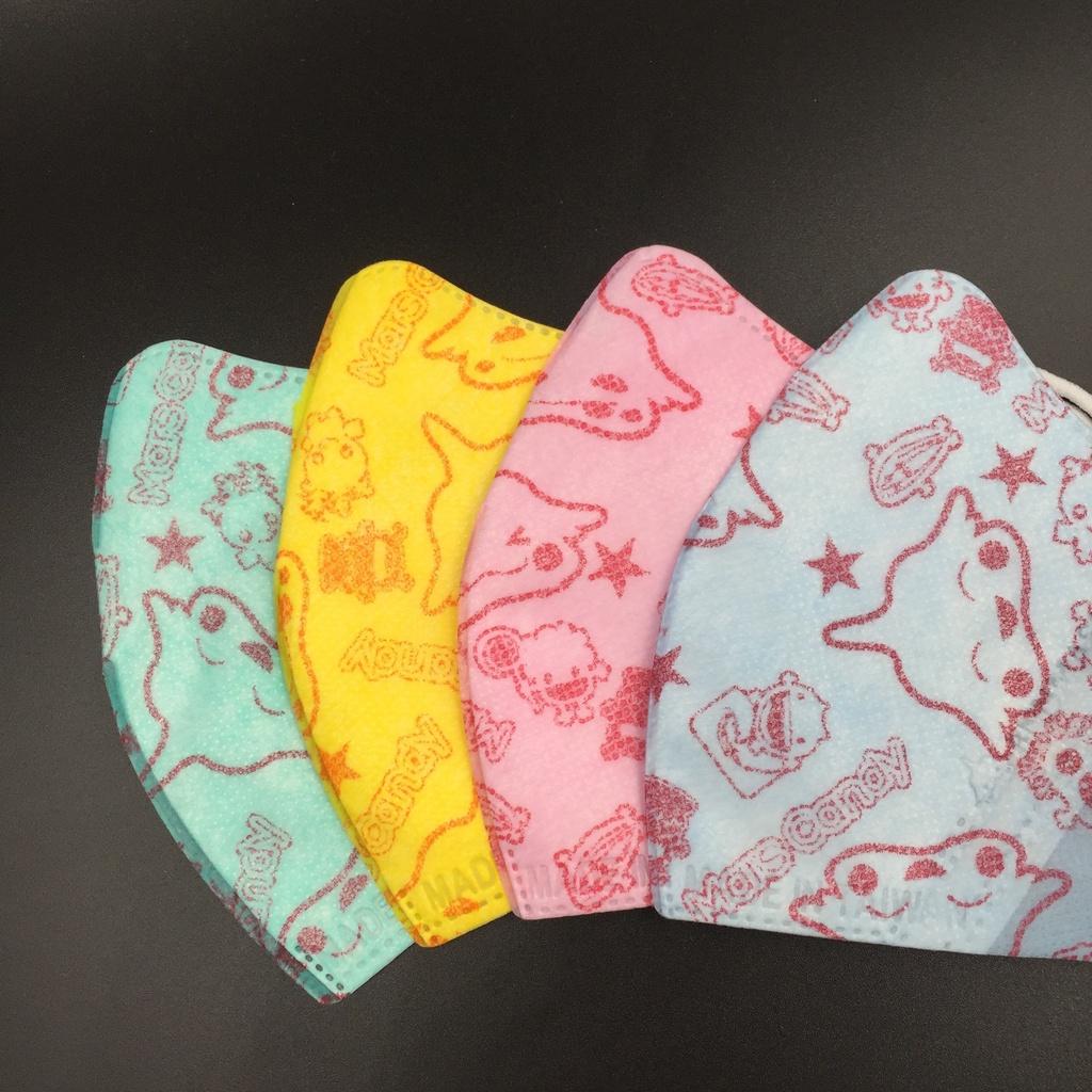 現貨  BNN醫療級口罩 鼻恩恩VSS幼童圖樣款 3D立體醫用口罩 小朋友口罩 學童口罩 幼幼口罩*50入/盒