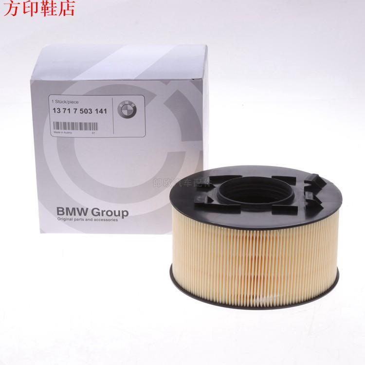 新款BMW E46 316i/ti/Ci 318i/ti/Ci 空氣濾芯 寶馬 引擎濾網/方印