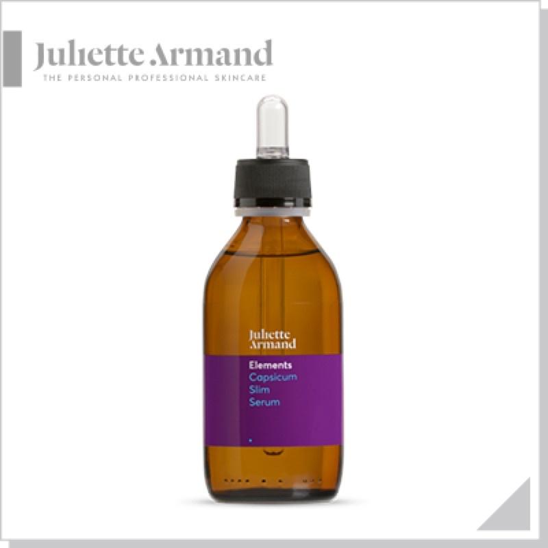 Juliette Armand 緊塑溫感美體精華 120ml