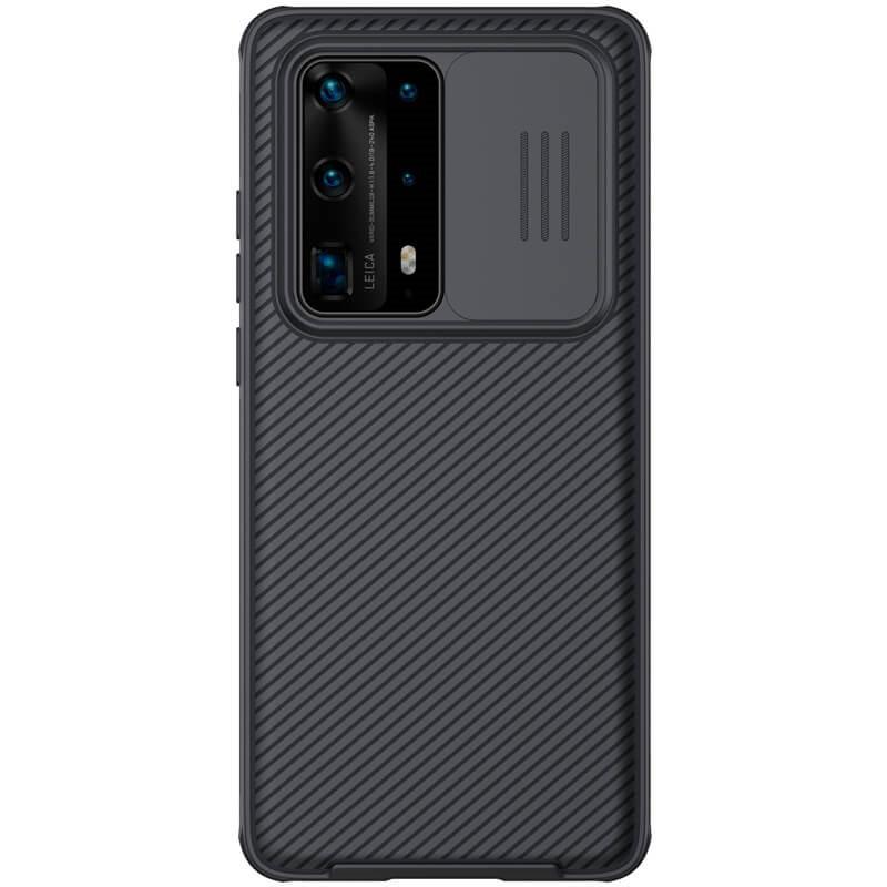適用於華為P40 Pro Plus(P40 Pro +)的Nillkin CamShield Pro保護套