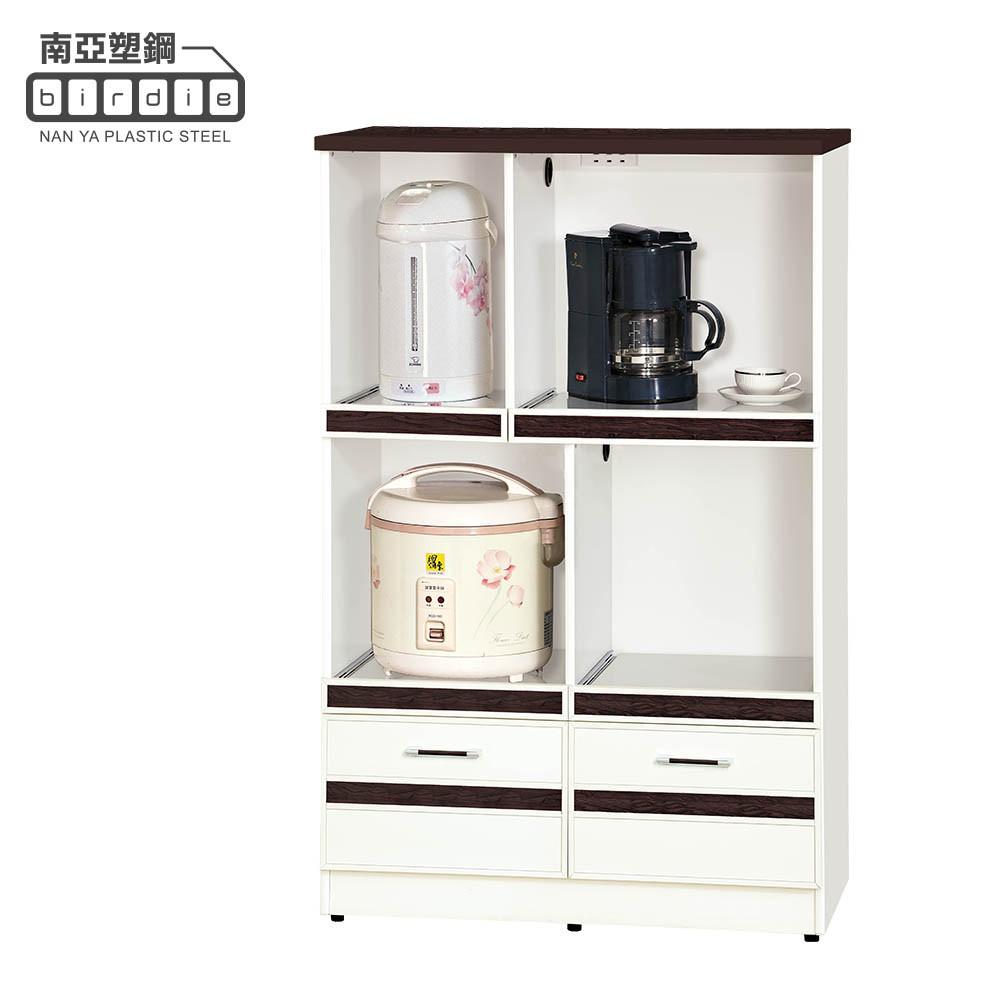 【南亞塑鋼】KB系列-二抽電器櫃