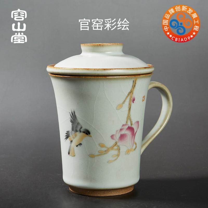 【茶杯公道杯】官窯彩繪辦公杯帶蓋過濾泡茶杯茶水分離陶瓷水杯大號馬克杯茶壺 茶杯 茶品人生道 xrHi