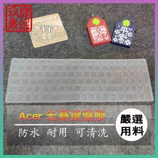 ACER VN7-592G  VN7-592 V5-591G 鍵盤保護膜 防塵套 鍵盤保護套 鍵盤膜 苗栗縣