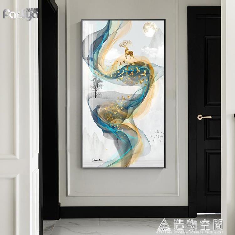 入戶玄關裝飾畫豎版進門走廊過道壁畫客廳輕奢掛畫現代新中式麋鹿 免運