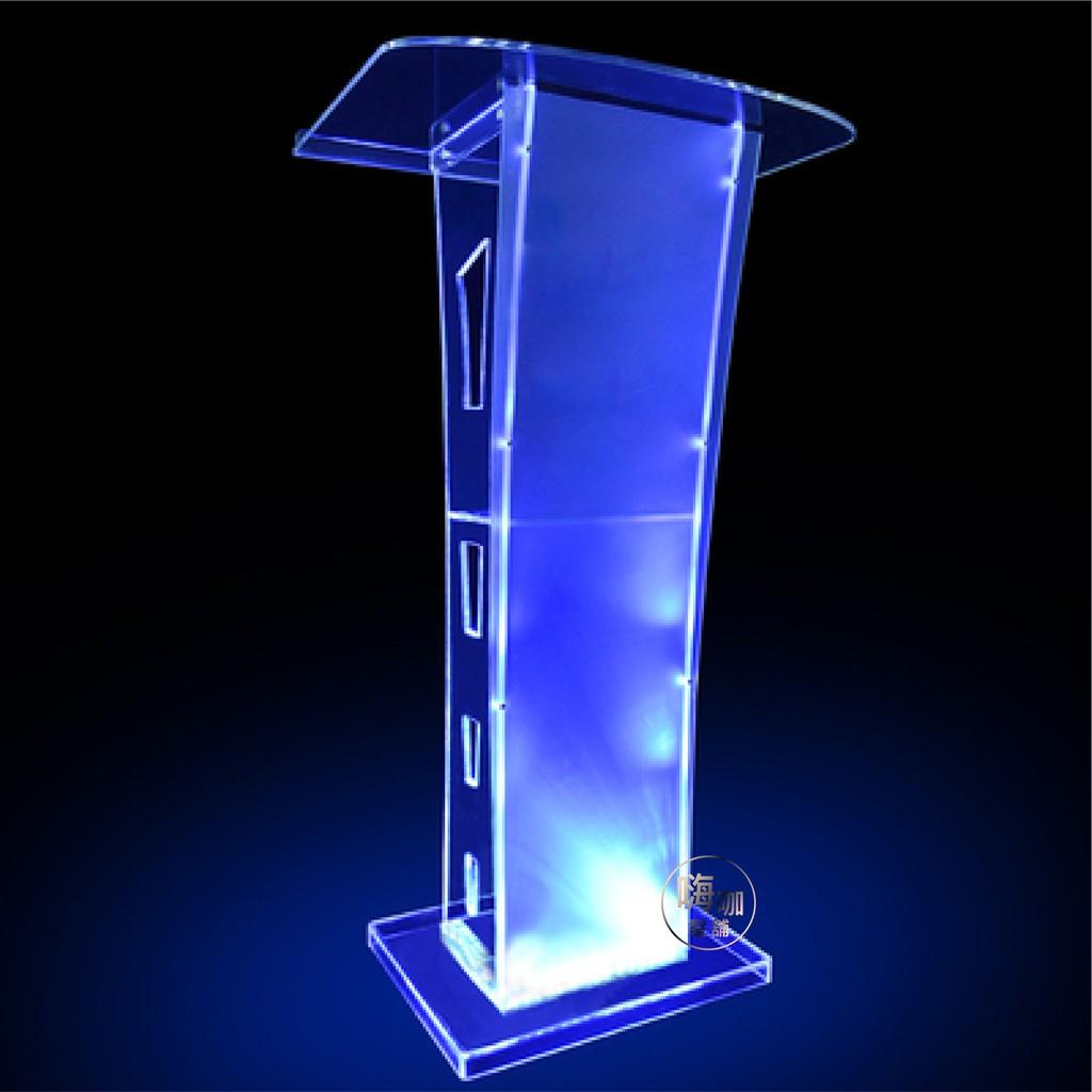 【嗨咖髮鋪】壓克力演講台 水晶 用過一次 透明 壓克力  講台 講桌 晚會酒店 婚慶 司儀 咨客 迎賓台