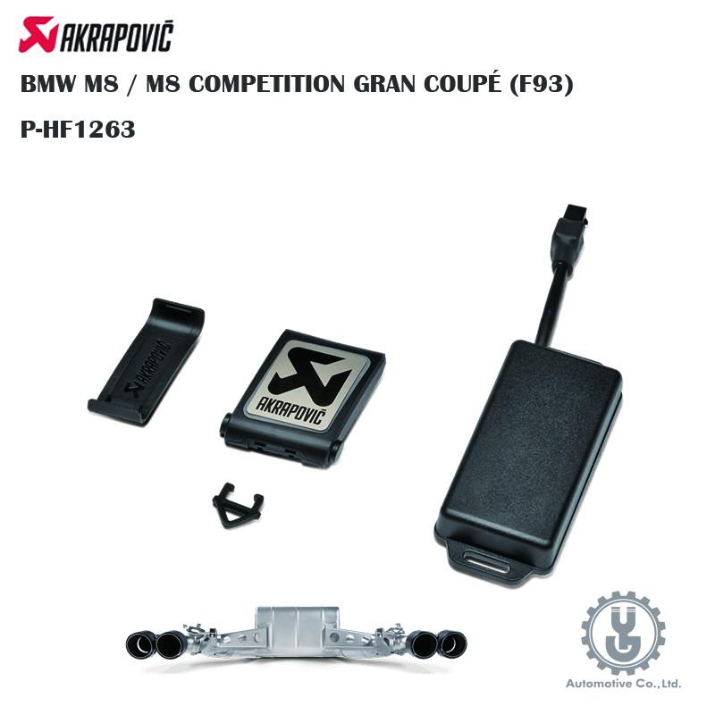 蠍子 BMW M8/M8 COMPETITION GRAN COUPE『F93』P-HF1263 聲音套件【YG】