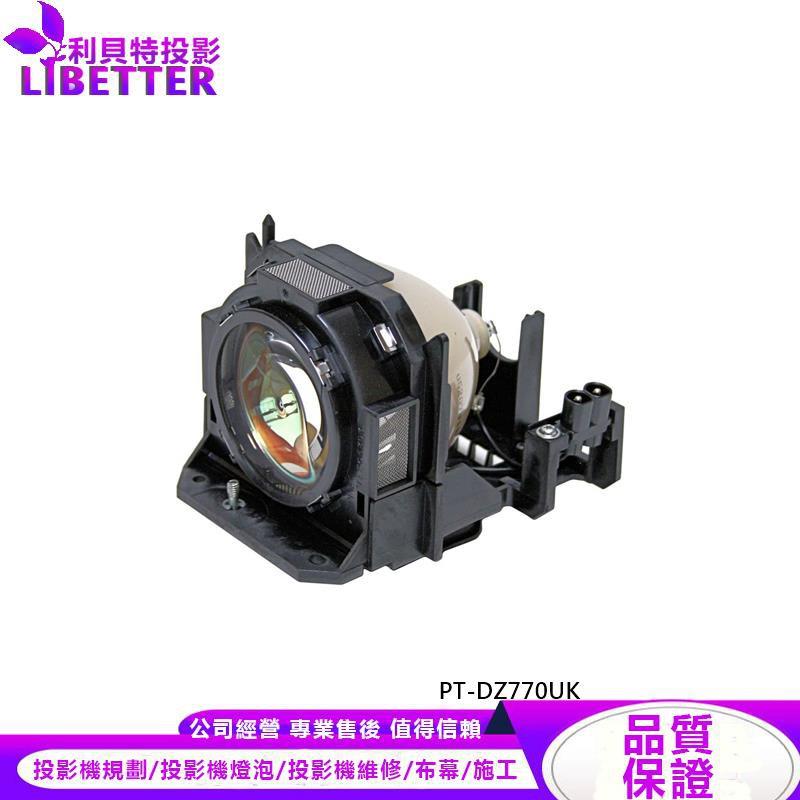 PANASONIC ET-LAD60A 投影機燈泡 For PT-DZ770UK