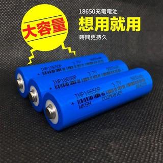 (尖頭) 18650充電電池 容量2800mah 保護版裝置 18650鋰電池 18650電池 充電電池 雲林縣