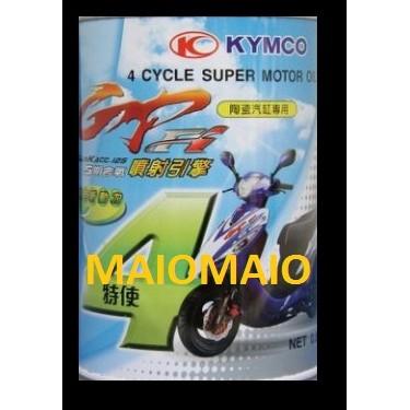 【KYMCO 光陽 GP、陶瓷汽缸 機油】MANY、VJR『 15W40 0.8L 5期含氧噴射』