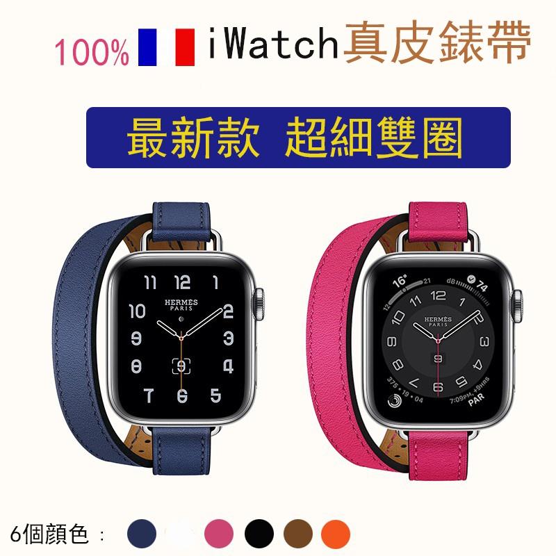 2021最新款愛馬仕蘋果皮錶帶Apple Watch經典錶帶iwatch愛馬仕時尚雙圈 6个色 38 40 42 44