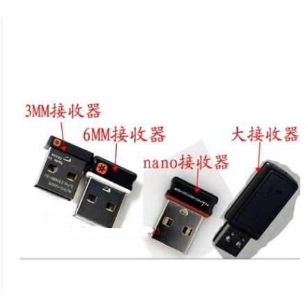 羅技M165M220M330M280M275M238M171B175M320M235無線鼠標接收器