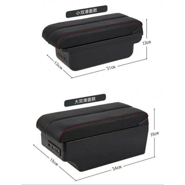 HONDA Fit2代、Fit2.5代 分離式中央扶手置物箱