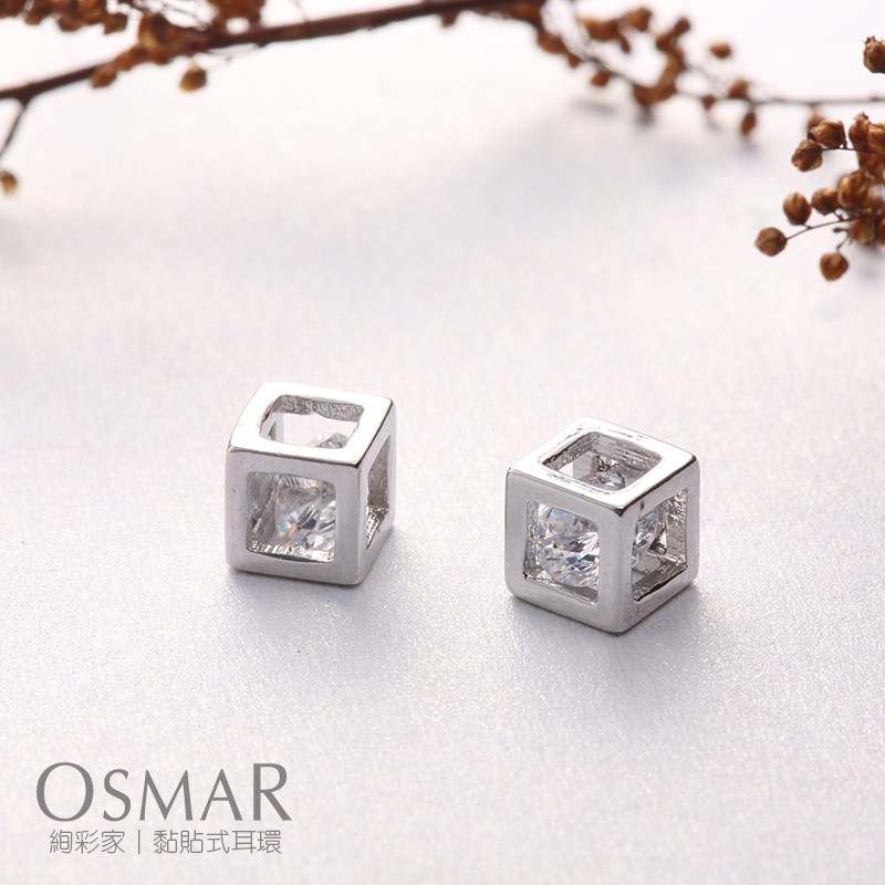 絢彩家【OSMAR】愛情魔幻幾何方形鋯鑽 無耳洞黏貼式耳環 附10對貼紙補充包