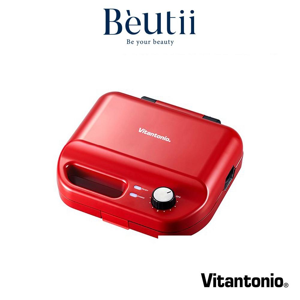 Vitantonio 多功能計時鬆餅機 兩色可選 保固一年 Beutii