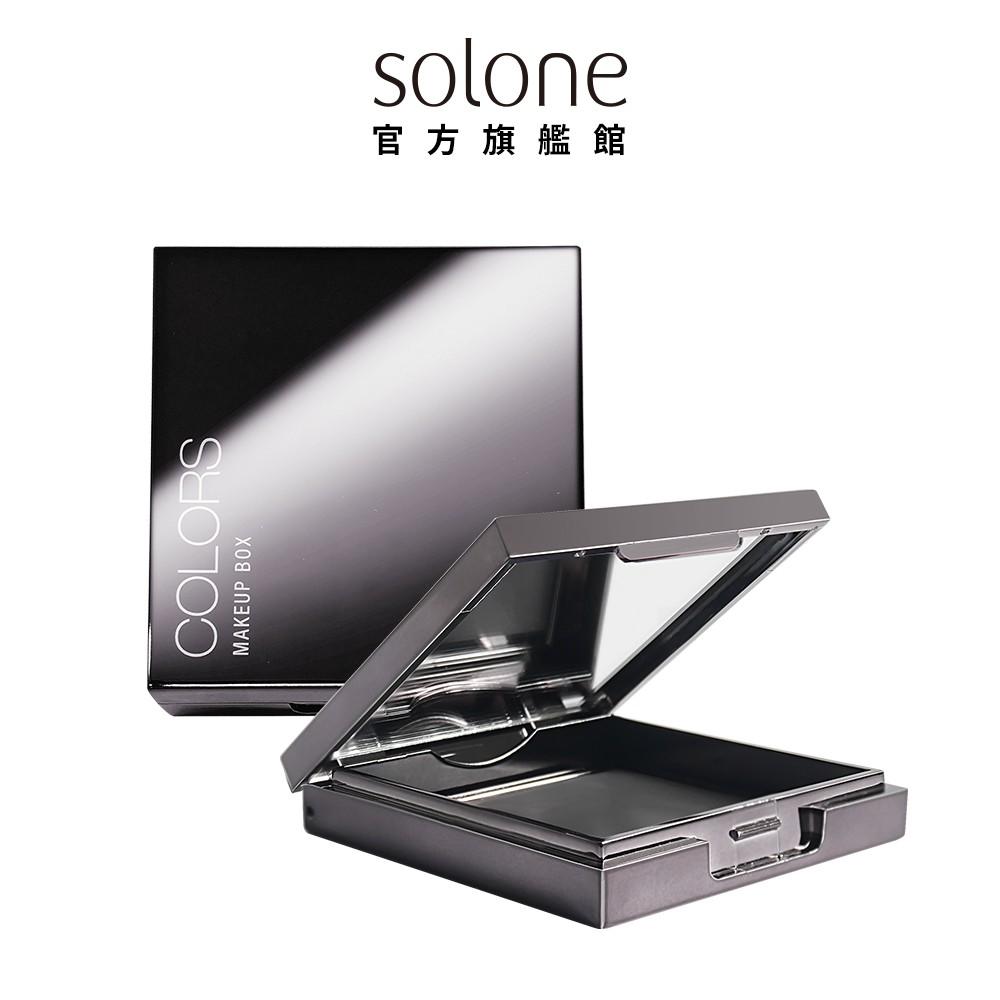 Solone 熱愛玩色 4格彩盒 (銀河黑)【官方旗艦館】