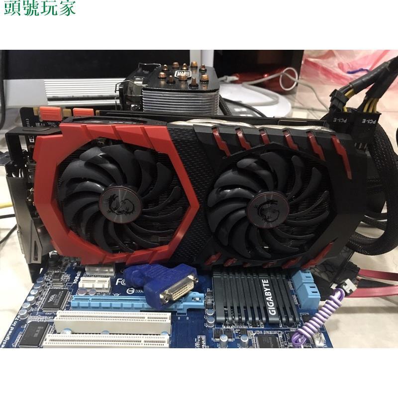 「顯示卡」「PK GPU」 MSI GTX1080 -8G 盒裝 紅龍卡 (10代卡王 1080)