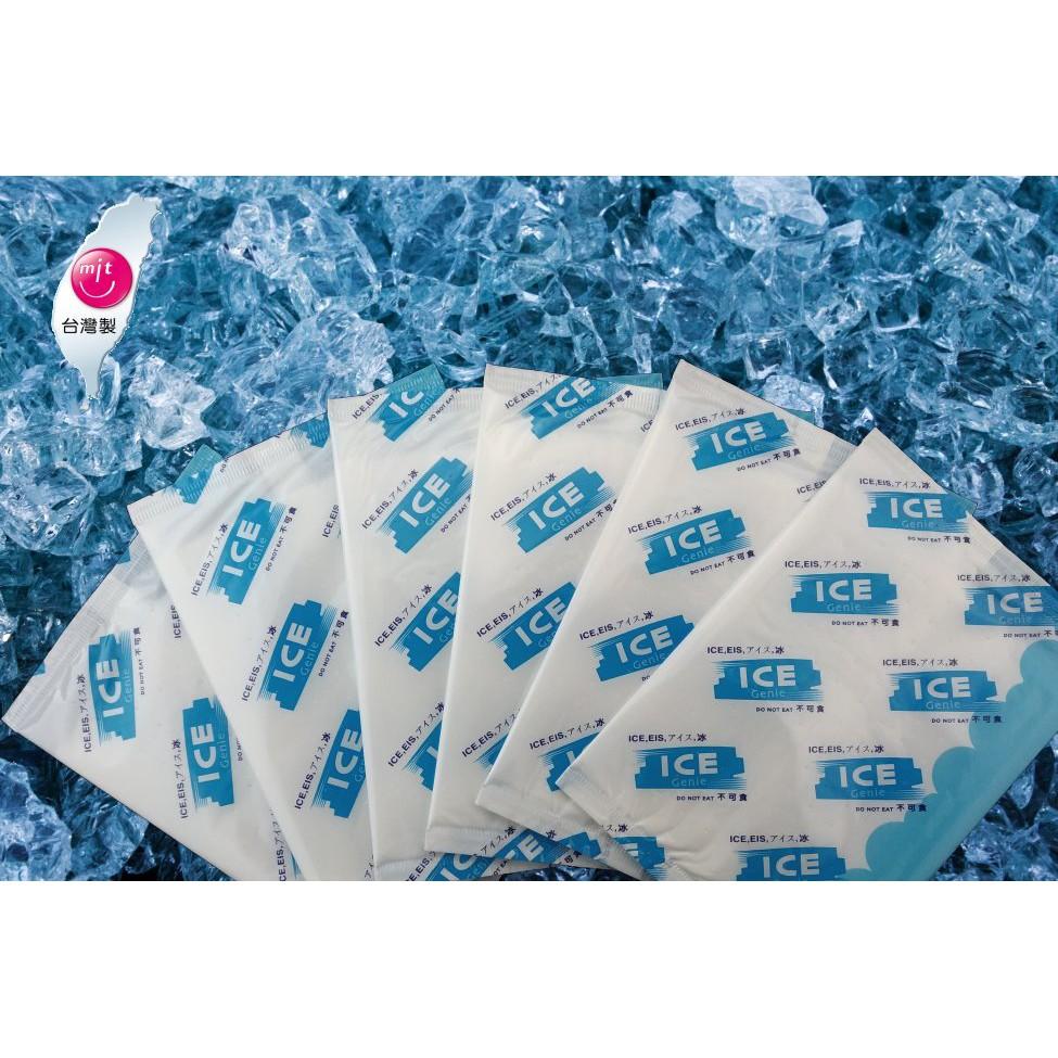 【買10送1】台灣製 專利設計 環保冰寶 S/M/L 保冷袋 保冷劑 冰磚 母乳保冷袋 冰敷袋 保冷包