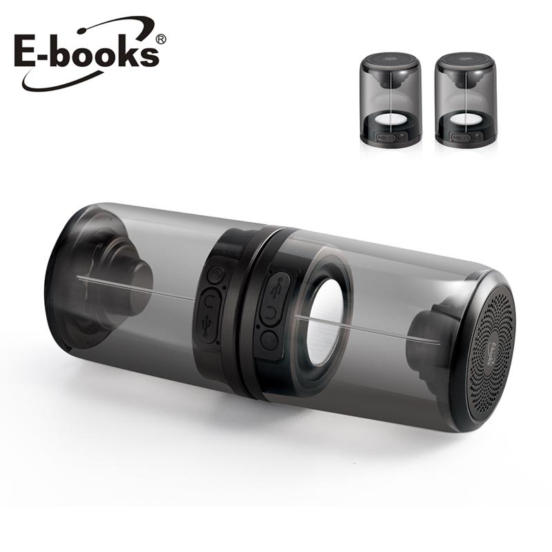 【E-books】D36 TWS藍牙5.0磁吸雙喇叭