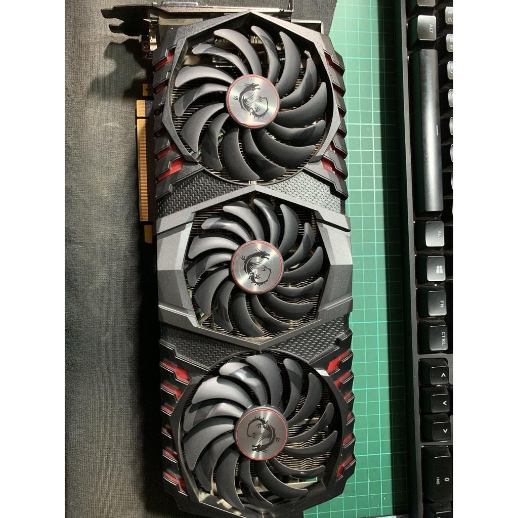 二手 MSI 微星 Geforce GTX 1080 Ti Gaming X Trio 過保良品/三風扇/魔龍/紅龍