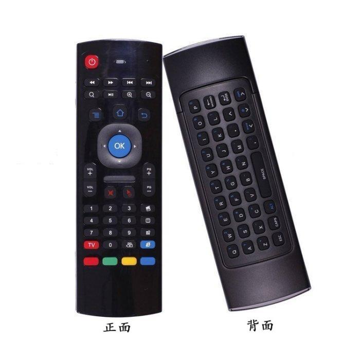 MX3 飛鼠 智能遙控器型2.4G無線鍵盤 雙面無線遙控器 體感搖控器 安卓遙控器 空中飛鼠 安博盒子 神器