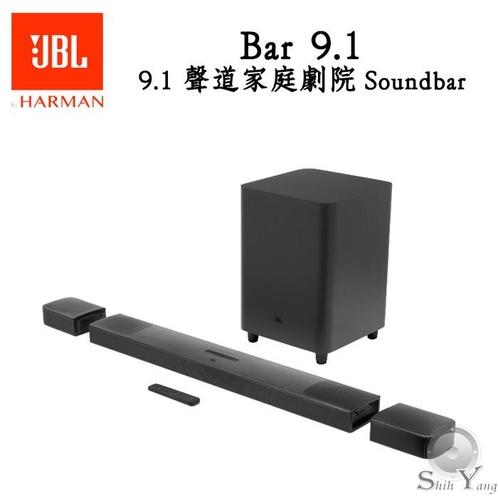 JBL 美國 BAR 9.1 家庭影音杜比環繞喇叭 Soundbar 家庭劇院 eARC WIFI音樂串流 公司貨