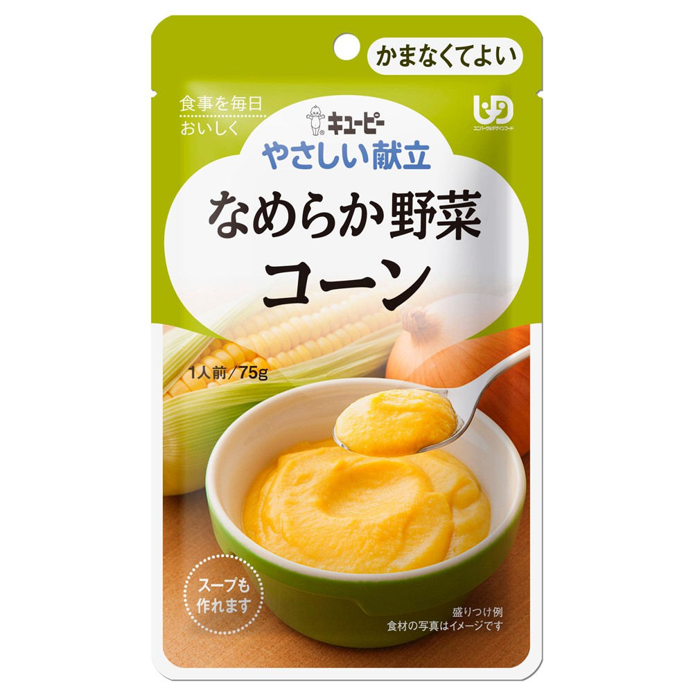 銀髮餐 銀髮粥 日本KEWPIE 介護食品 Y4-3香滑野菜玉米75g(好吞嚥) kewpie官方直營店