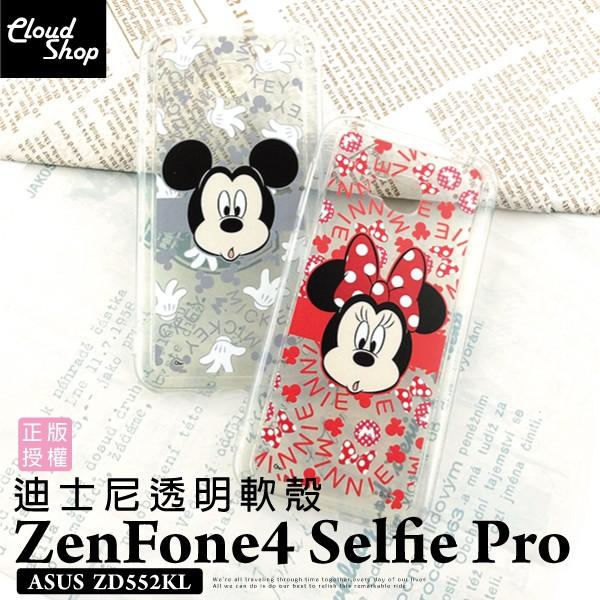 正版 迪士尼 透明軟殼 Asus ZenFone4 Selfie Pro ZD552KL 手機殼 米奇背景 A45R3