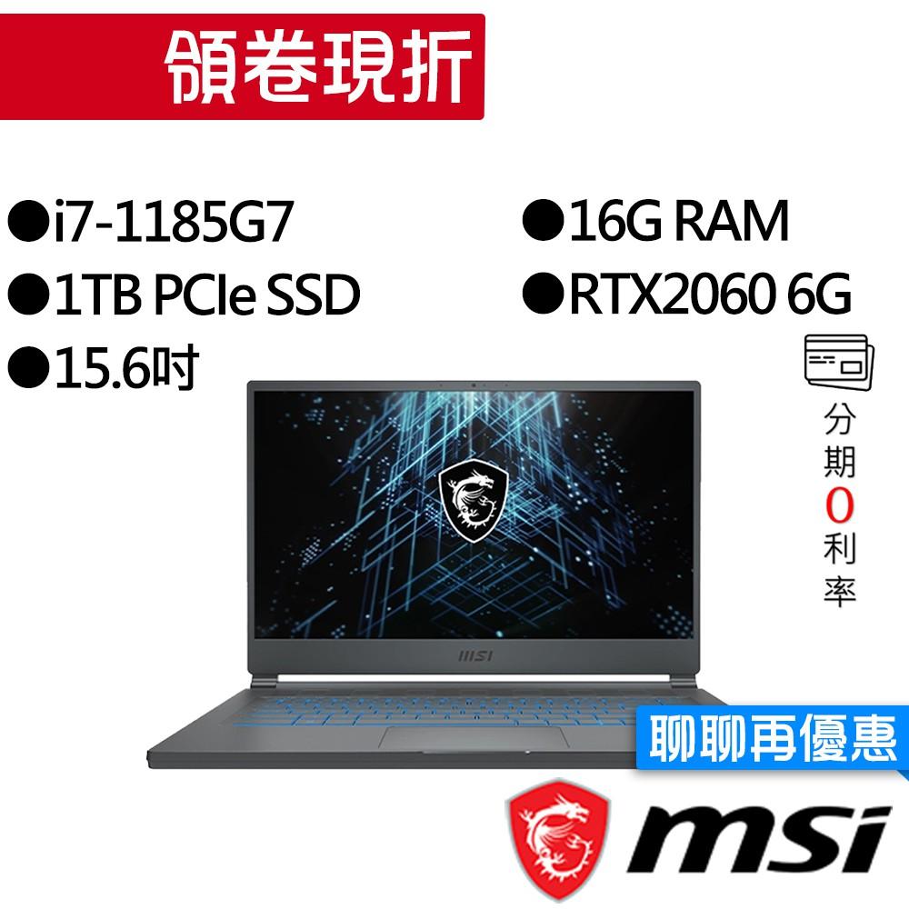 MSI 微星 Stealth 15M A11SEK-219TW i7/RTX2060 獨顯 15吋 電競筆電
