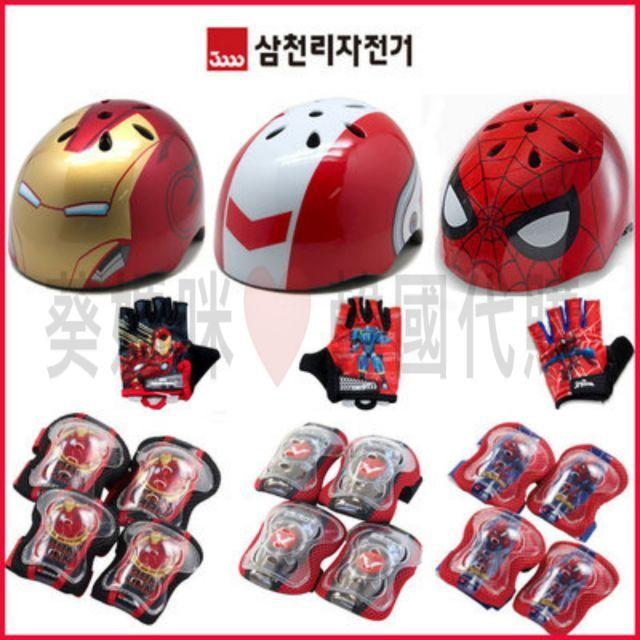 可超取🇰🇷韓國境內版 鋼鐵人 蜘蛛人 tobot v 兒童 幼兒 腳踏車 滑板車 溜冰 安全帽 護具 手套