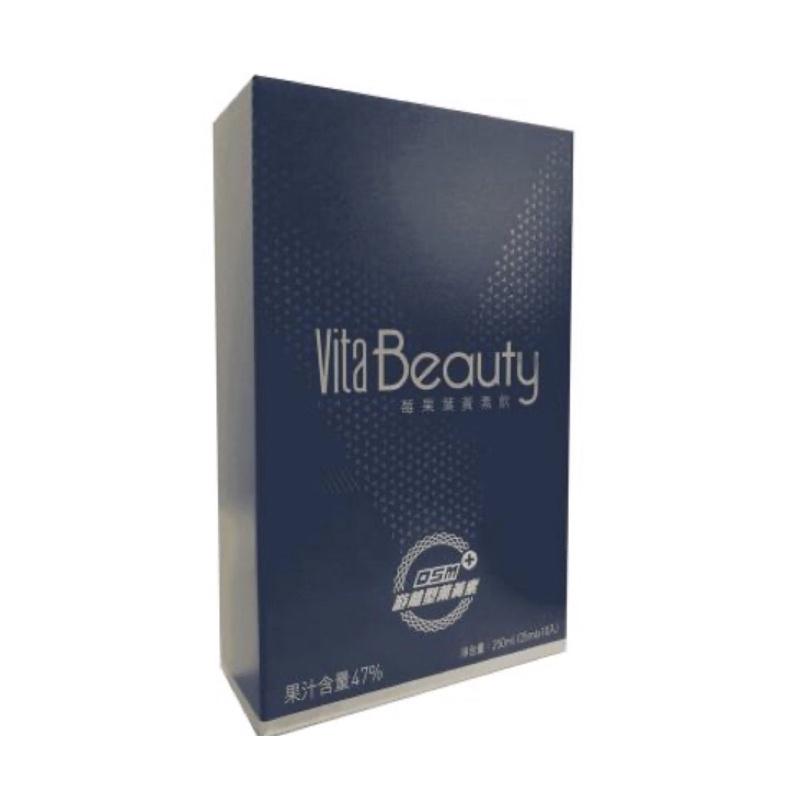 宏碁國際發明獎葉黃素守護3C明亮組(宅配免運🚚)Vita Beauty莓果葉黃素飲