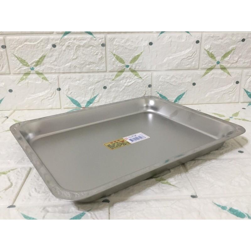 長方盤 淺型 深型 方盤 蝴蝶牌 304不鏽鋼 方盤 茶盤 滴水盤 台灣製造