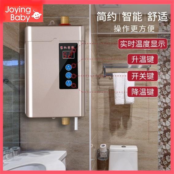 Joyingbaby即熱式熱水器110V 220v 電熱水龍頭廚房快速加熱家用迷你小型變頻恒溫小廚寶 即熱式熱水器