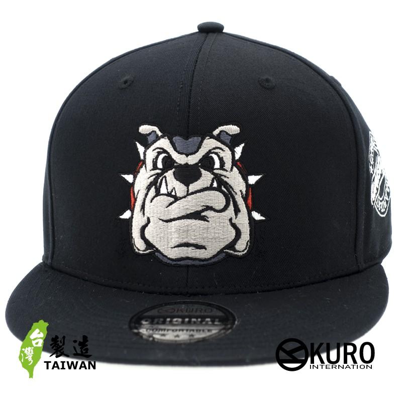 KURO-SHOP-鬥牛犬電繡平板帽-棒球帽(可客製化)