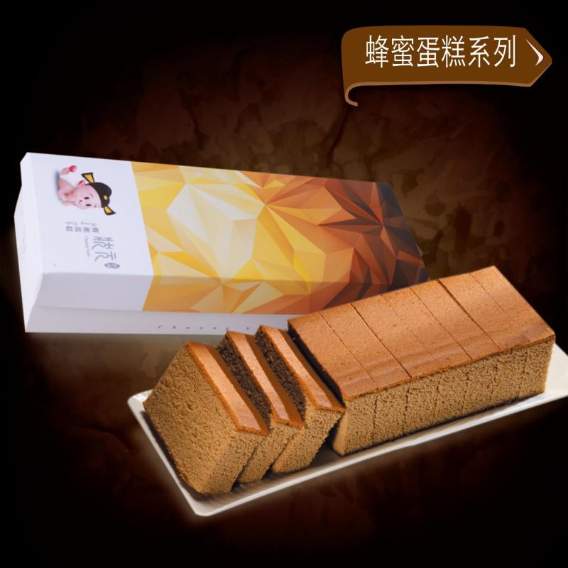 【狀元油飯】蜂蜜蛋糕咖啡10片(410g)/5片(205g)
