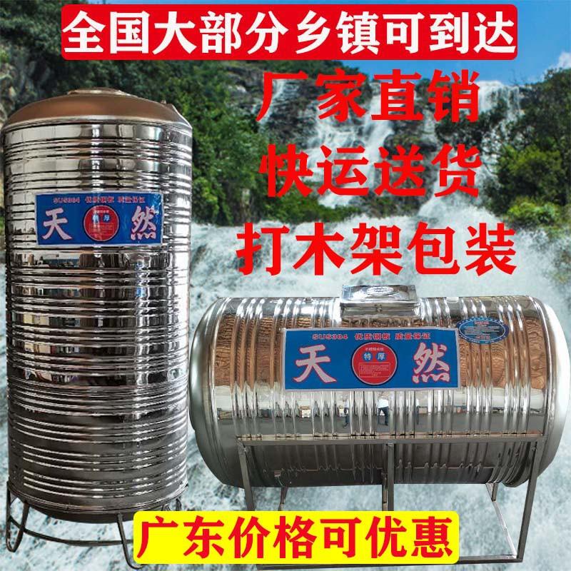 【免運】304不銹鋼水塔儲水罐廚房水箱家用加厚全自動樓頂屋臥式2噸圓形