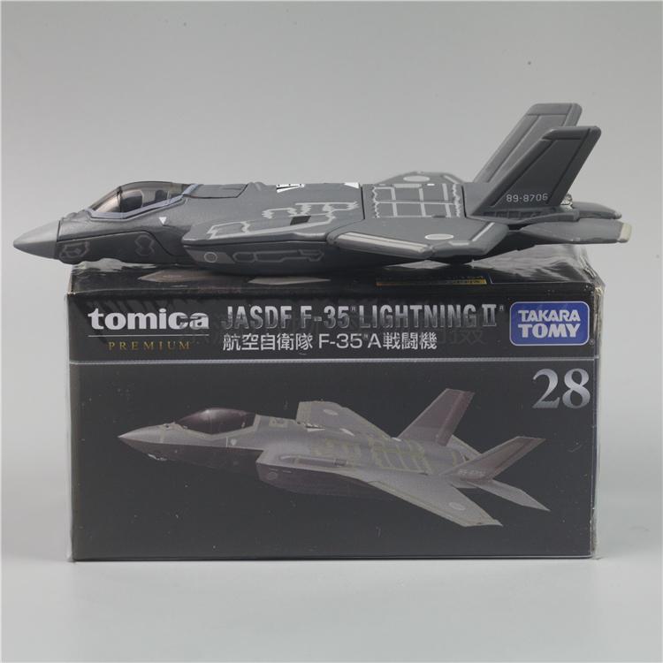 TOMY小飛機TOMICA多美卡 Premium TP28 日本航空自衛隊F35A戰鬥機