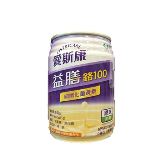 愛斯康益膳鉻100 (原味清甜)237ml (箱購)