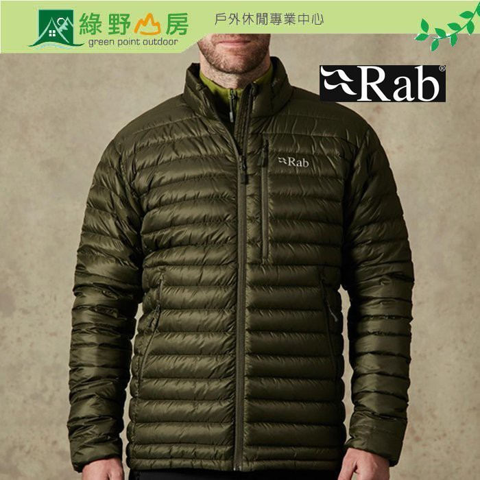 RAB 英國 男 Microlight 羽絨外套 羽絨衣 輕量保暖夾克 750F軍綠 53833QDA94AR 綠野山房