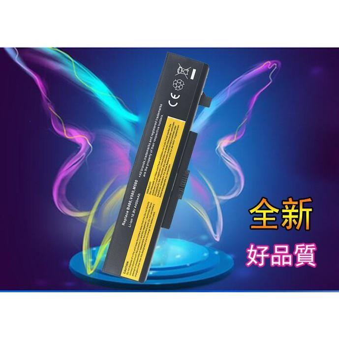 筆記本電池適用於Lenovo聯想 E430 E530 V480 V580 E49 B490 M495 E535